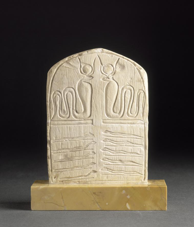 Stèle de khaouy et taouret images d art
