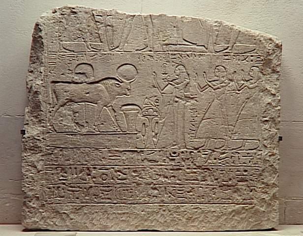 Petite stèle de ramsès ii le roi enfant est assis sur
